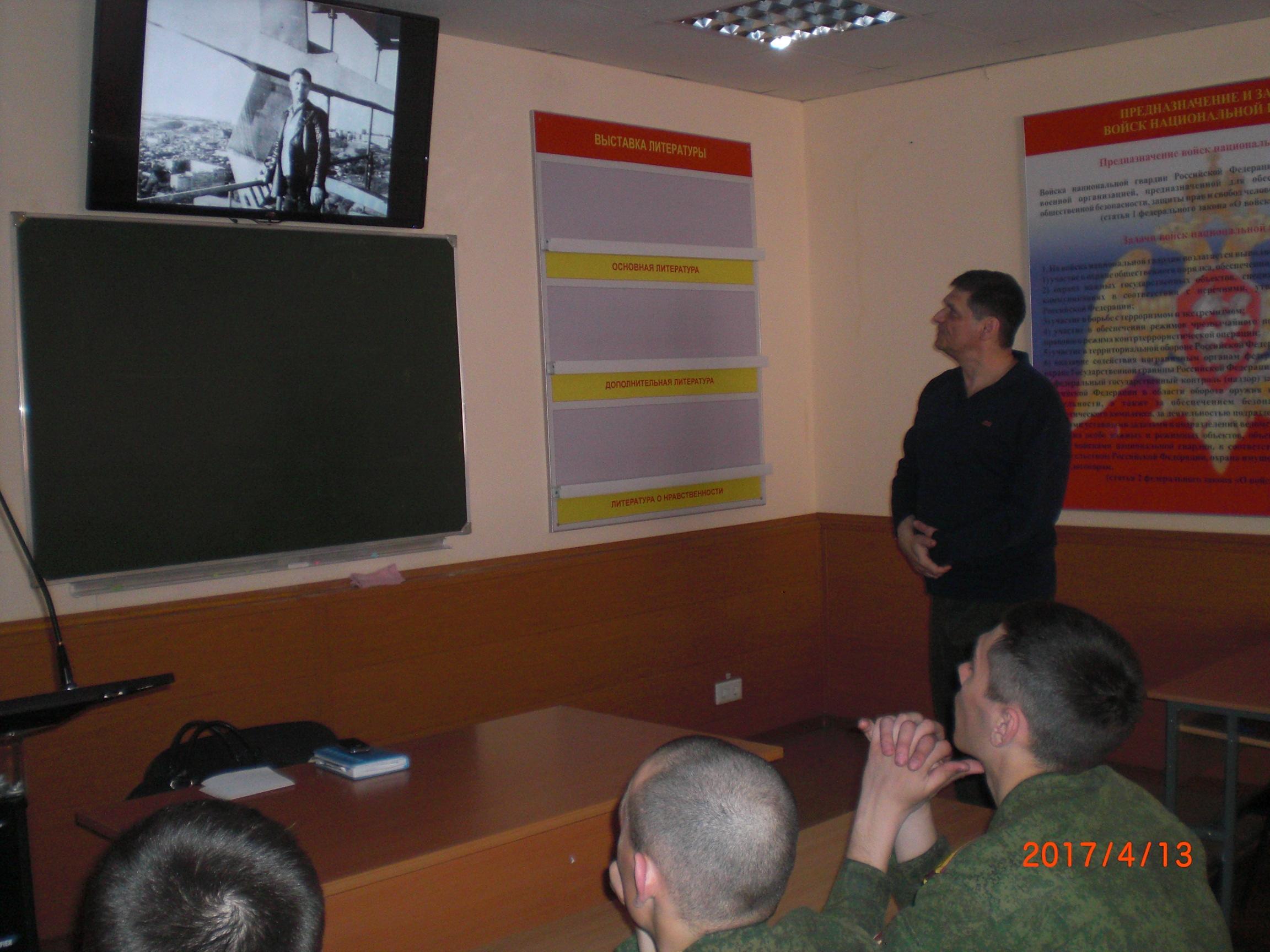 Сын архитектора Менякина рассказал курсантам о жизни отца