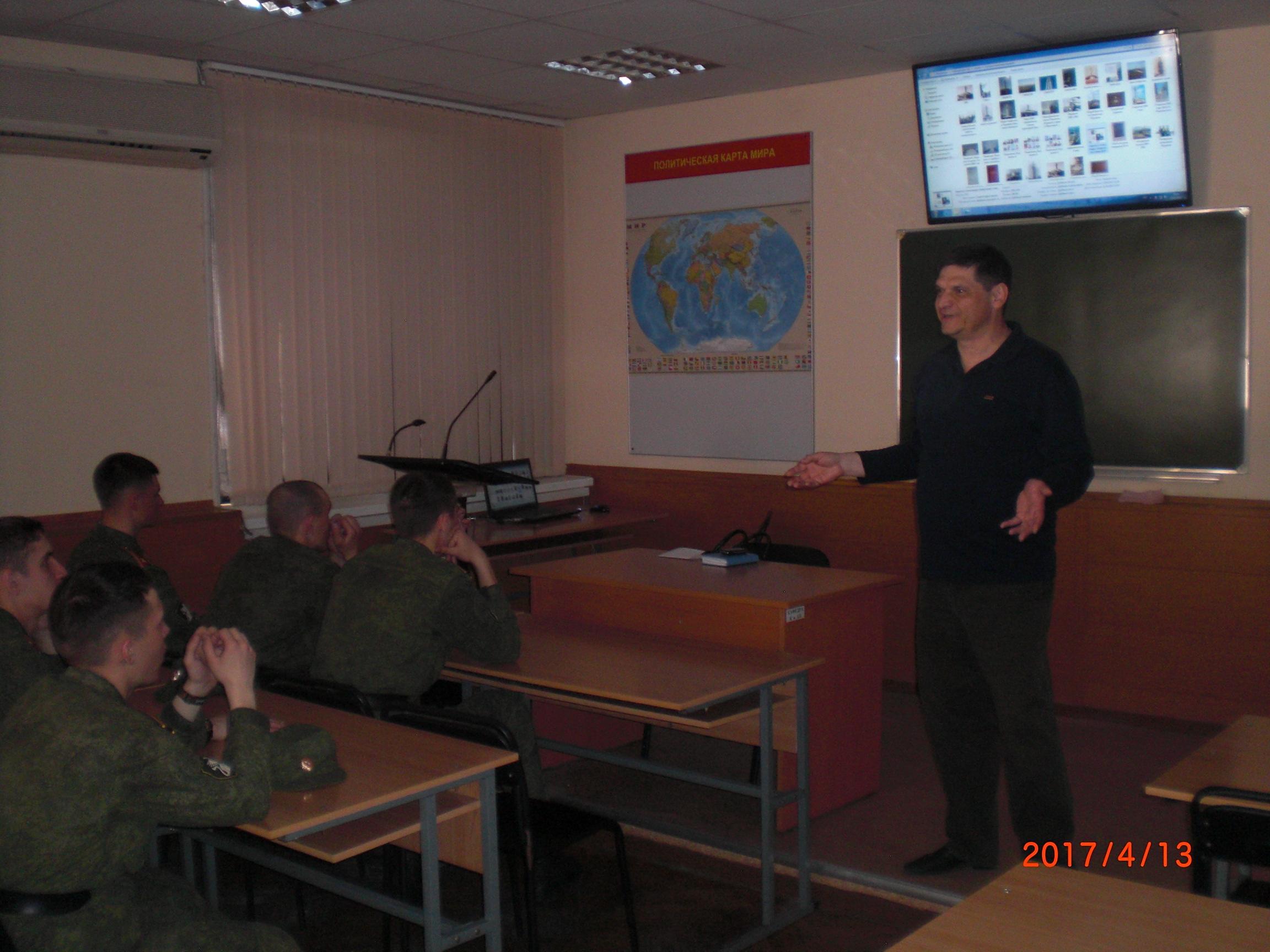 Будущие офицеры войск национальной гвардии РФ узнают о достопримечательностях Саратова