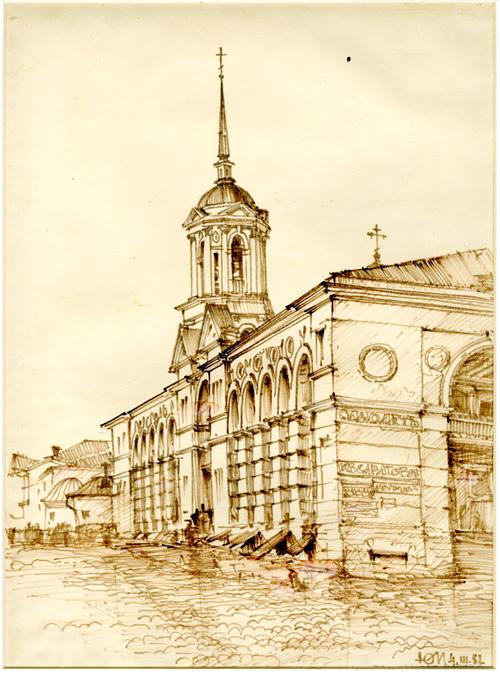 Гостиный-двор-у-Троицкого-собора-Саратов-художник-Менякин