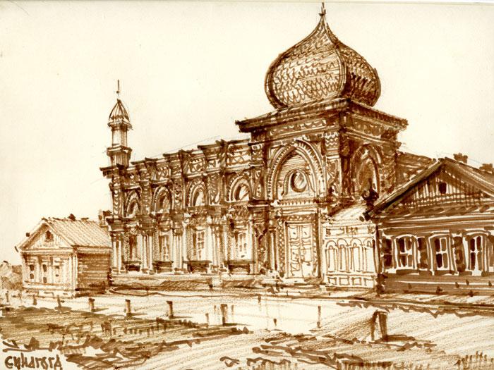 Синагога-Саратов-художник-Менякин