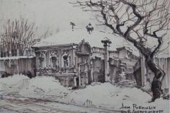 Дом-Рубиных. Саратов. Улица Розы Люксенбург.