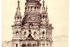 Князь-Владимирский-Собор-Саратов-художник-Менякин