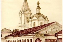 Торговый-корпус-на-Верхнем-базаре-Саратов-художник-Менякин