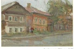 Валовая-улица.-1994-г.-Художник-Чечнева-Н.А.