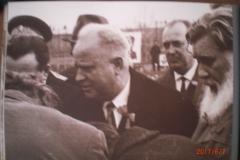 Шибаев и Кибальников 1969 год