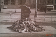 Закладка памятника Ленину 1969 год