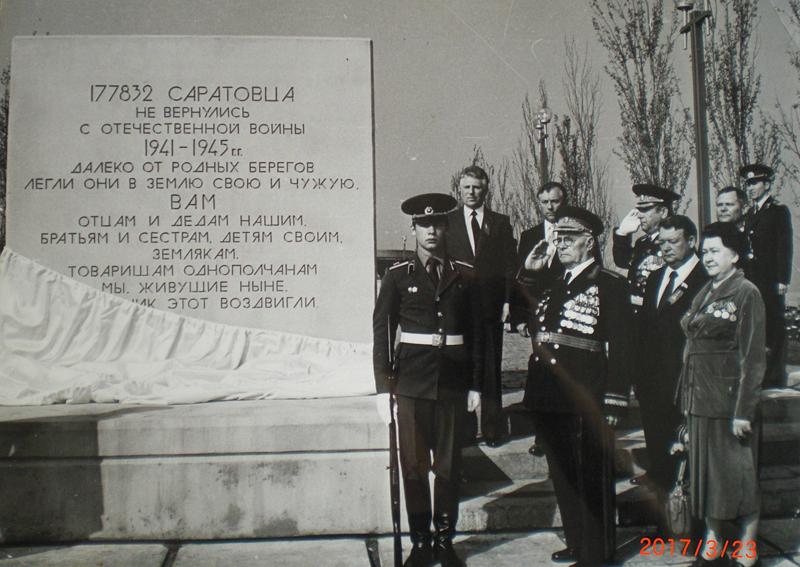 Мемориальная-плита-Памятник-Журавли-справа-Мысников-Менякин
