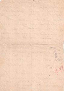 фронтовое-письмо-лейтенанта-Менякина-1944-2