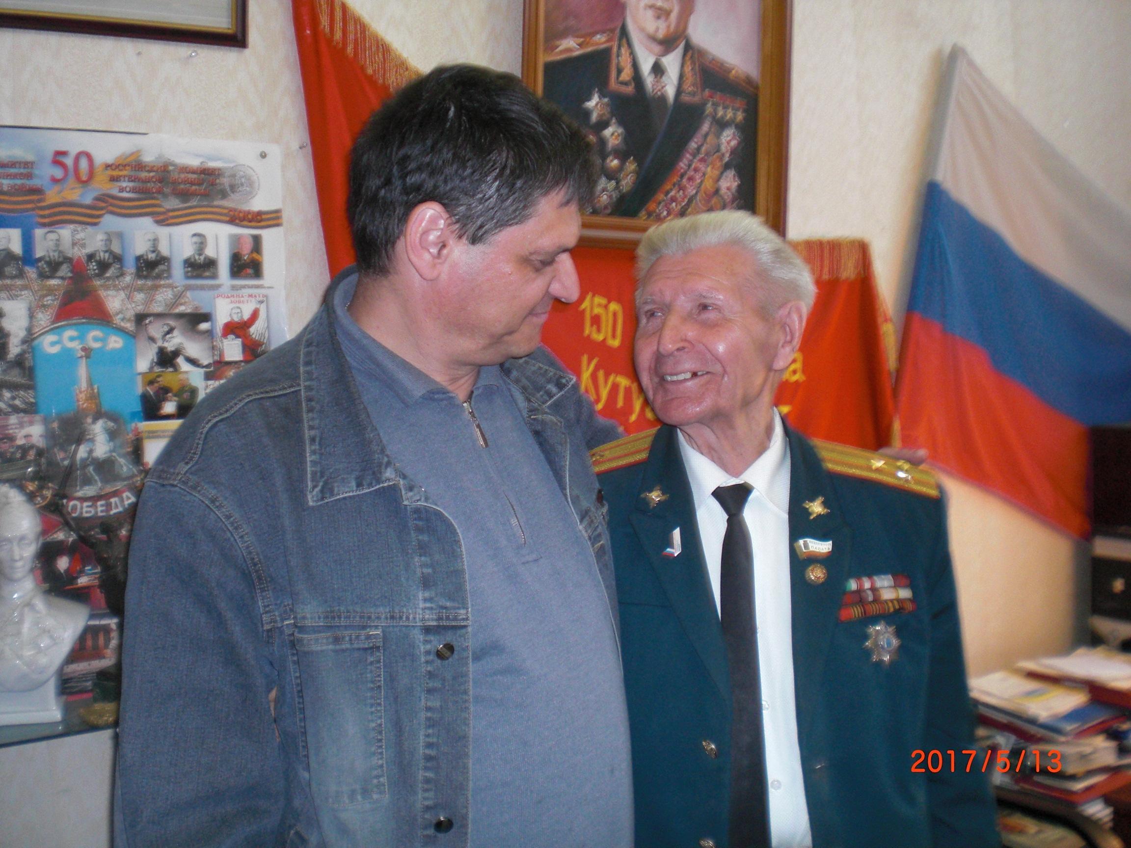 Менякин Иван и Фролов Георгий Васильевич