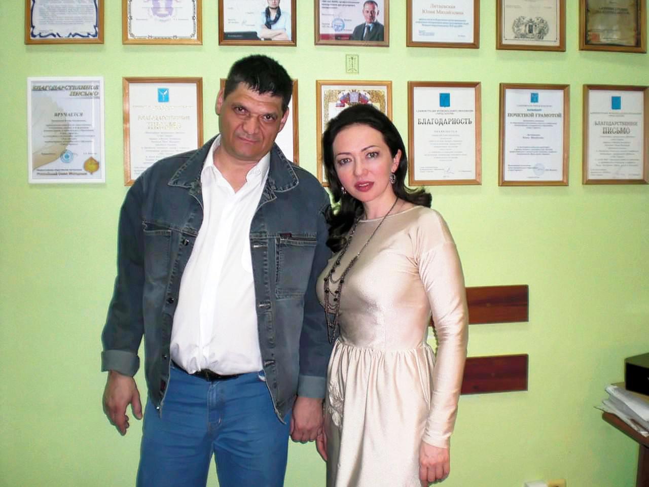 Юлия Литневская и Иван Менякин