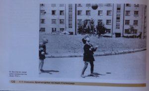Ольга-Беллер-7-лет.-1942-год.-Сталинград.