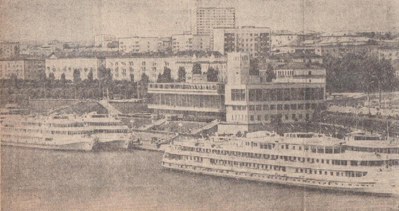Речной-вокзал-Саратова.-Архив-Менякина.-1974-год.