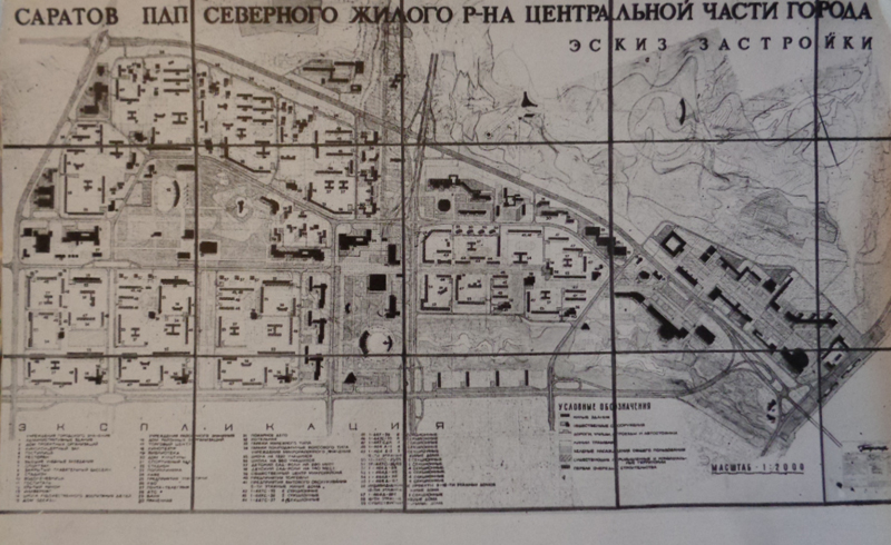 Саратов-ПДП-севера-центра.-Архив-Менякина
