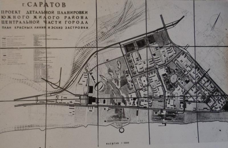 Саратов ПДП центра архив Менякина