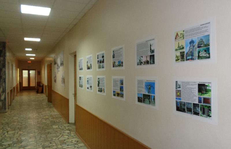 Презентация-Менякин-Ю.И-в-администрации-Волжского-района