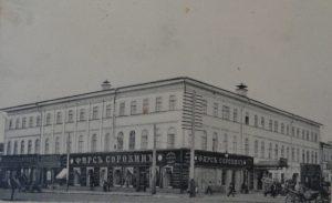 Старый-Саратов.-Архив-Архитектора-Менякина.