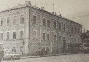 Дом на Музейной. Саратов.