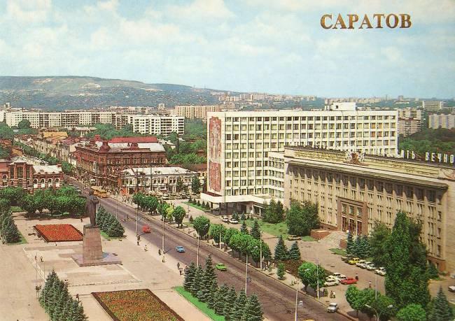 Проспект Ленина Саратов