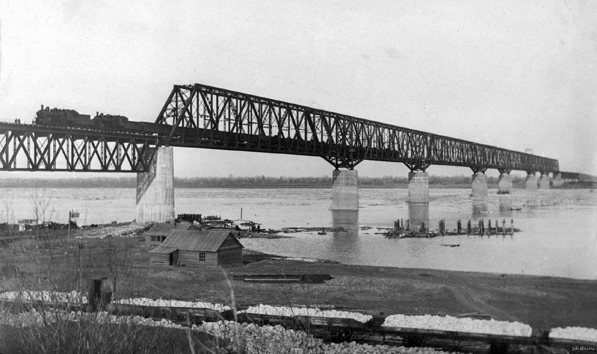 Железнодорожный мост Саратов